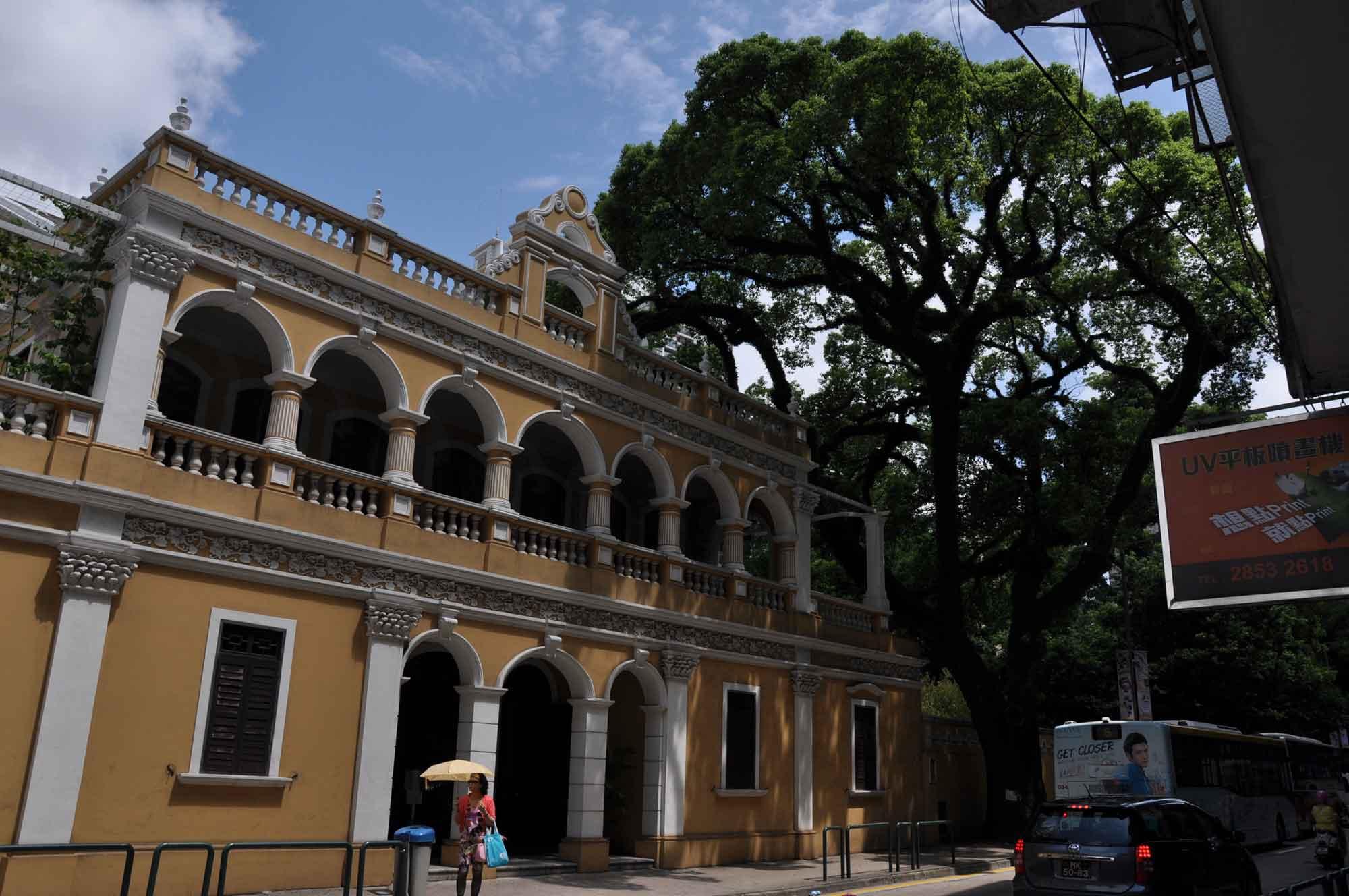 Macau Tea and Culture House