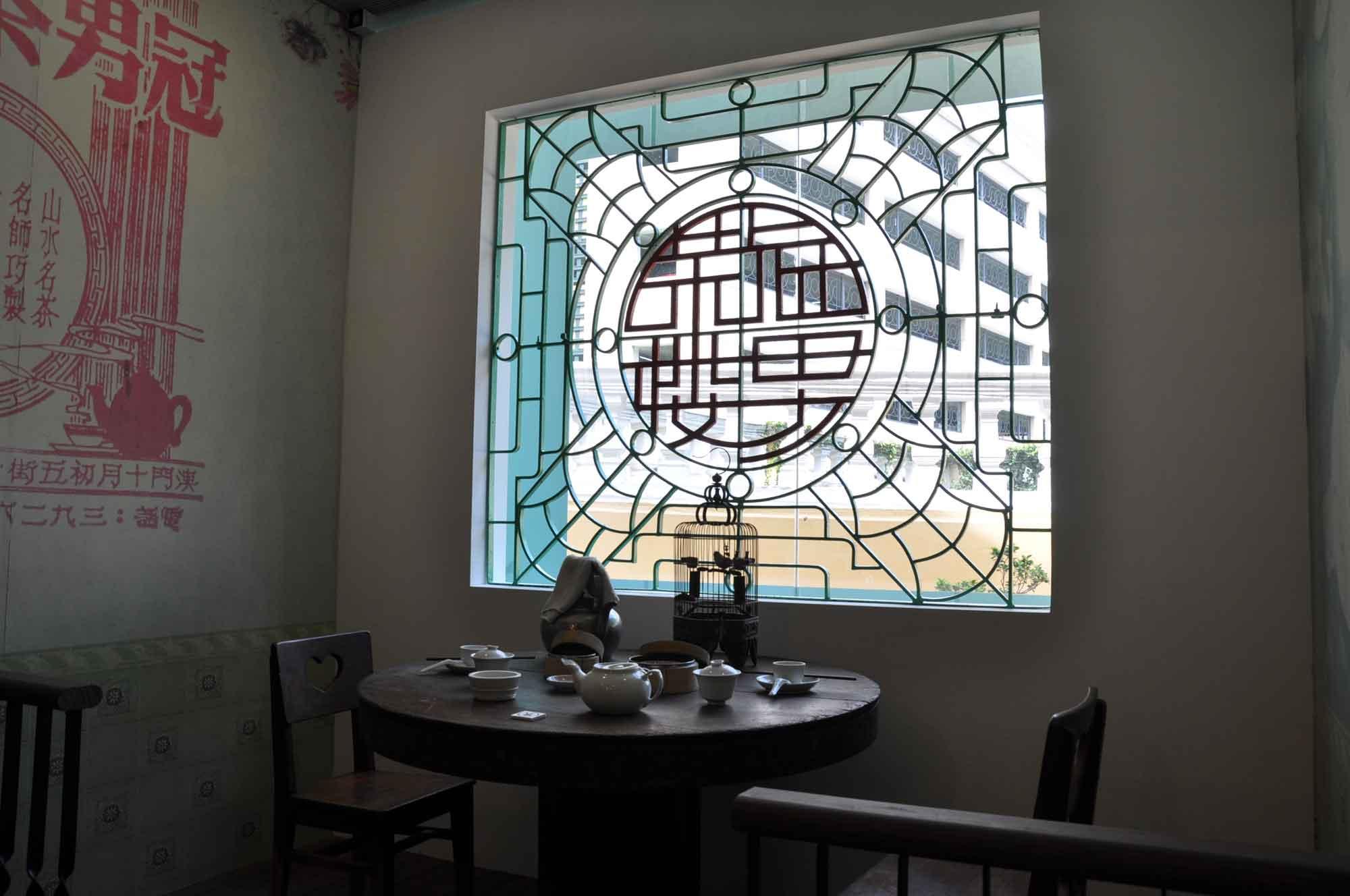 Macau Tea and Culture House window and tea set