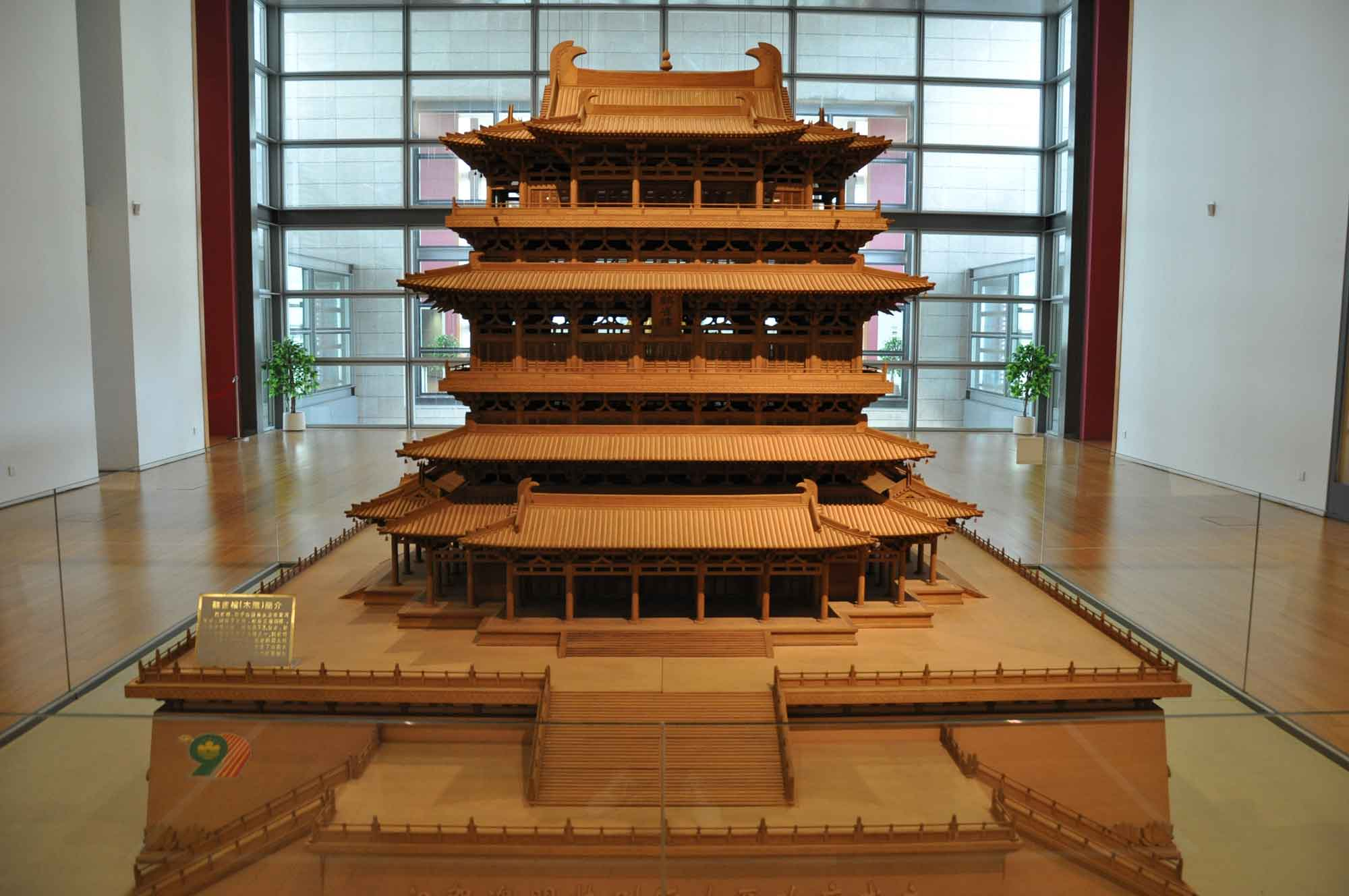 Handover Gifts Museum traditional Chinese pagoda