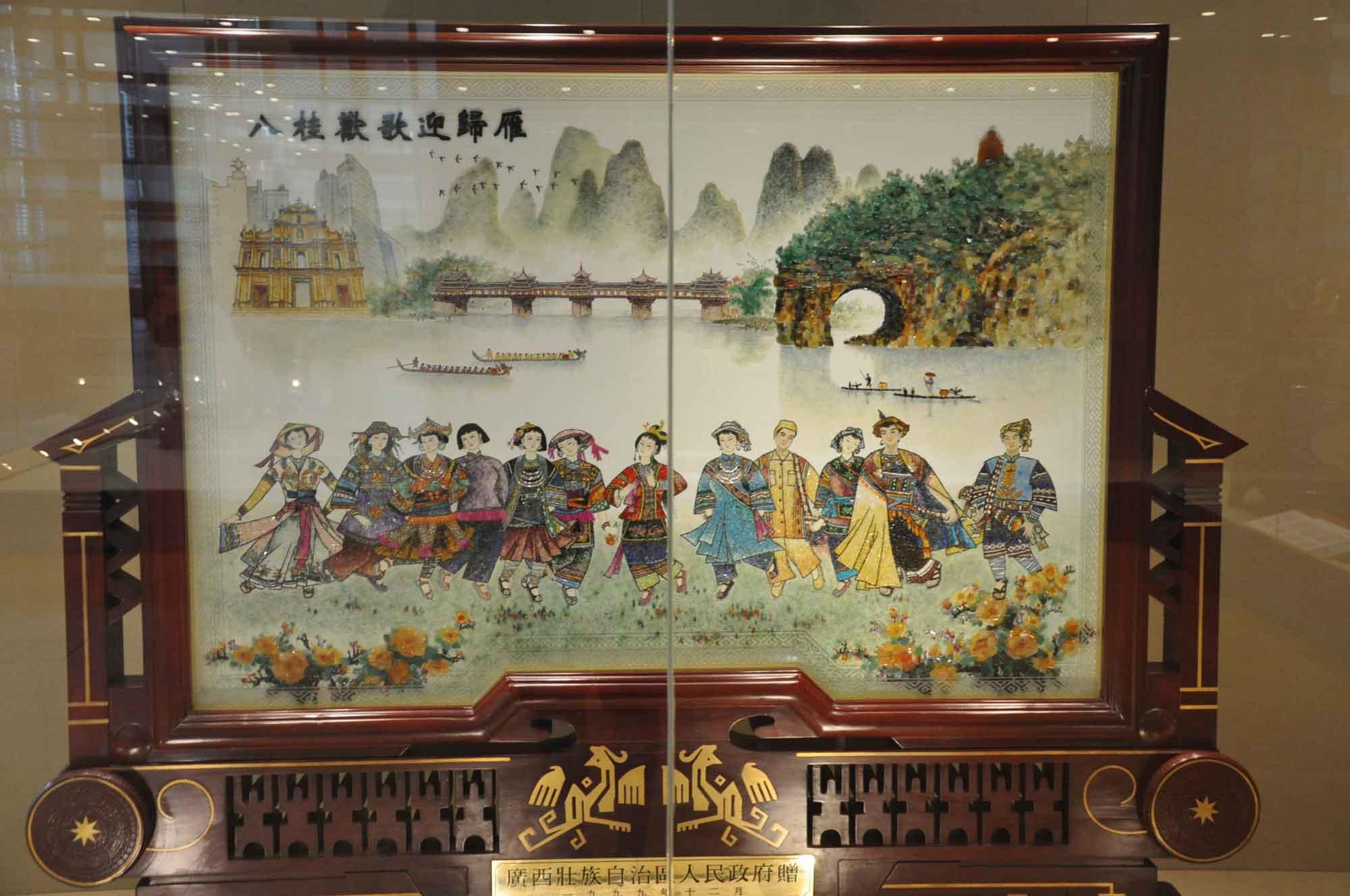 Handover Gifts Museum Macau Guangxi Province art
