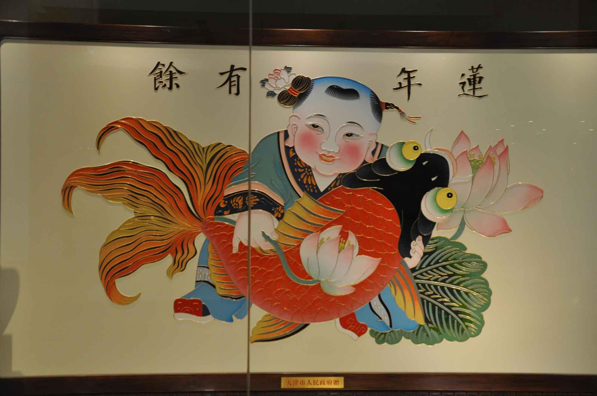 Macau Museums: Handover Gifts Museum