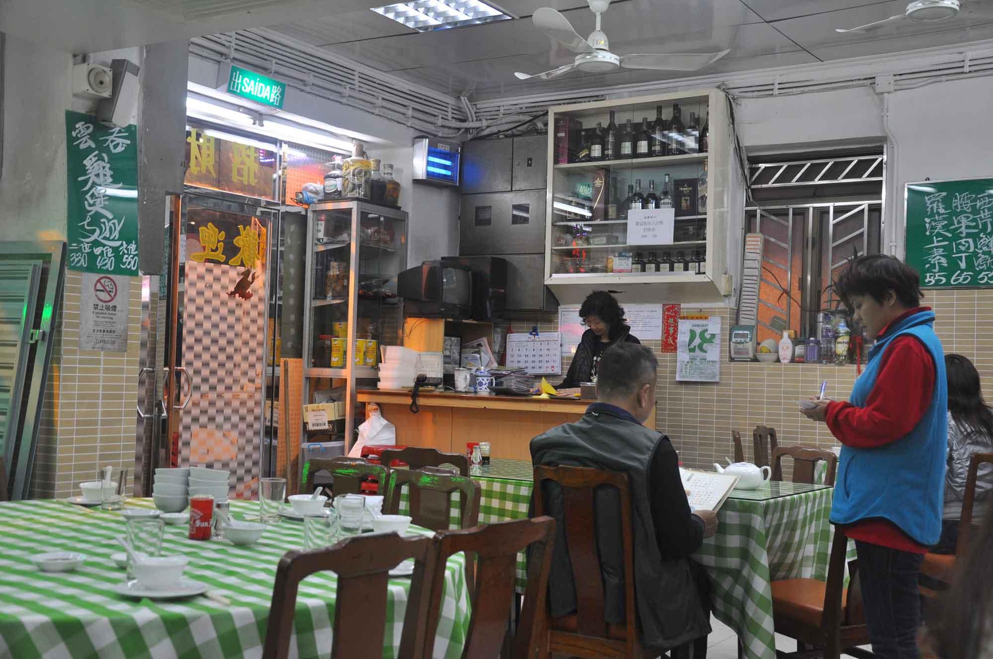 Mou Kei seafood restaurant interior