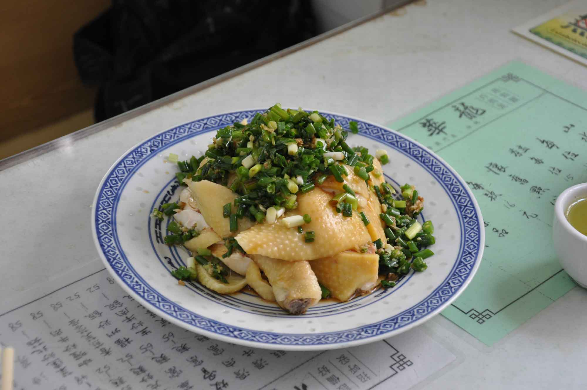 Long Wa Teahouse Soft boiled chicken