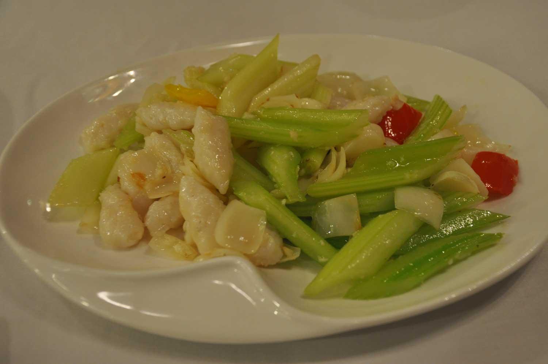Kapok Cantonese Macau celery with fish