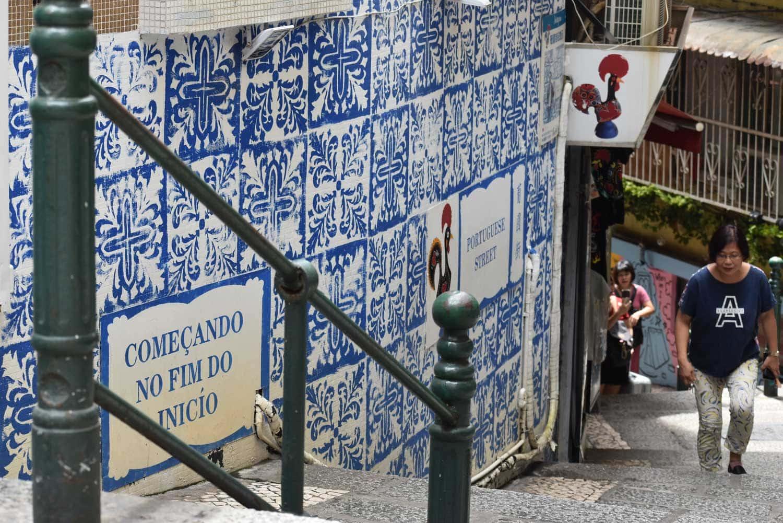 Portuguese Street Macau