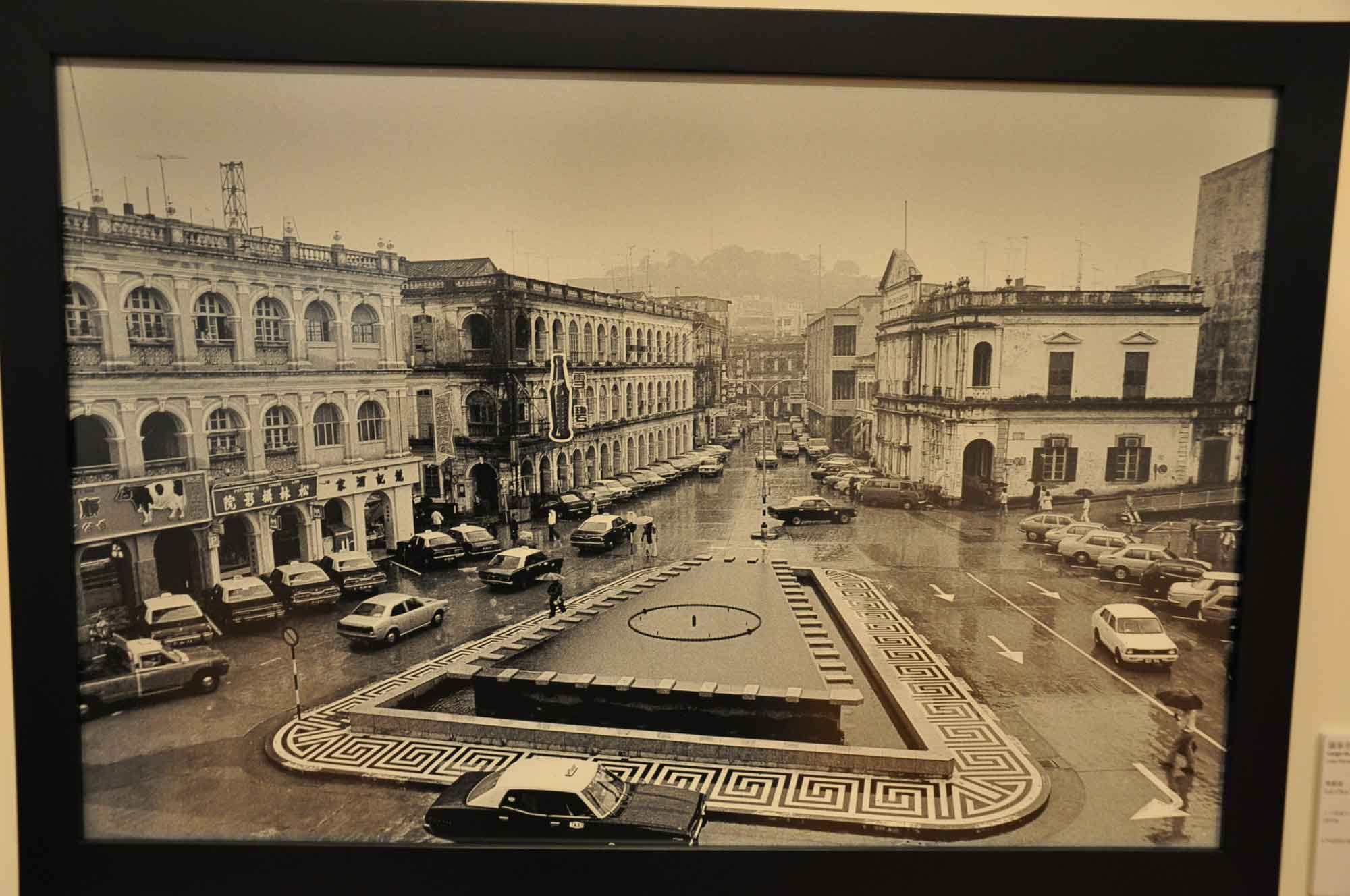 Old Senado Square with cars