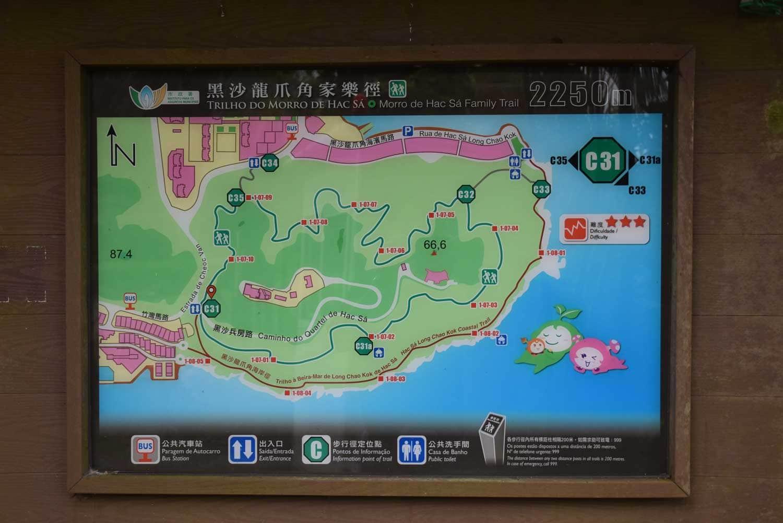 Hac Sa Long Chao Kok Coastal Trail map