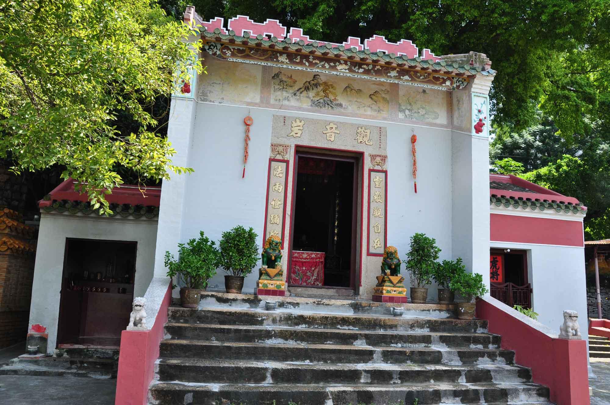 Taipa Temples: Kun Iam Temple