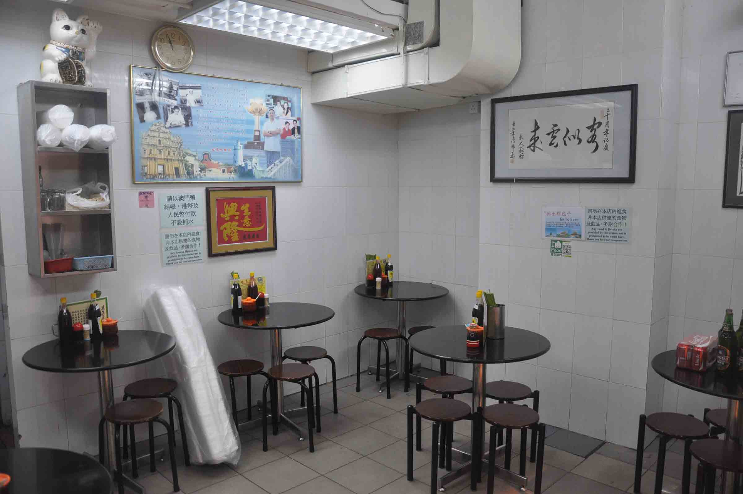 Peking Dumplings Macau interior