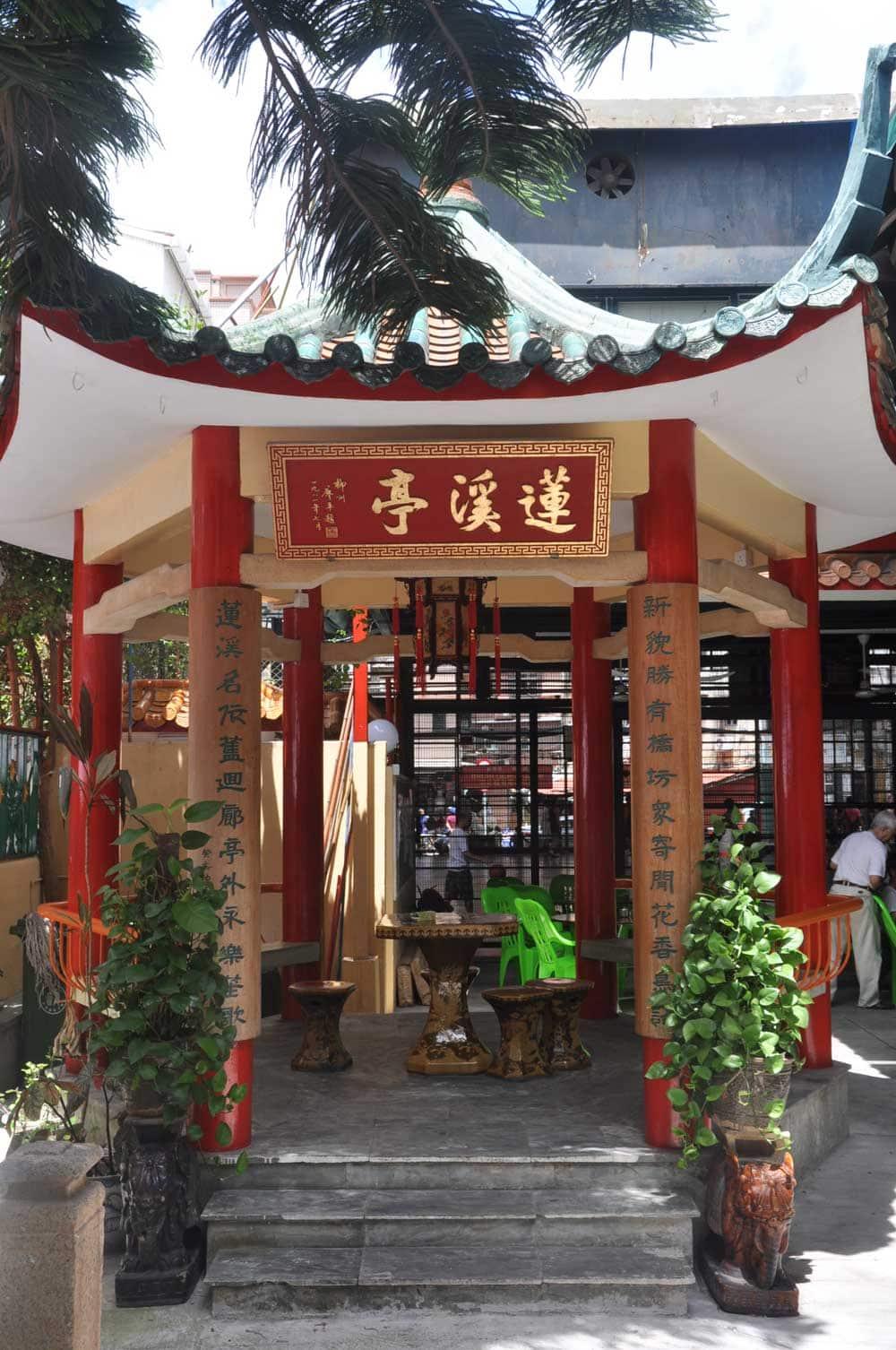 San Kiu Teahouse Macau pavilion