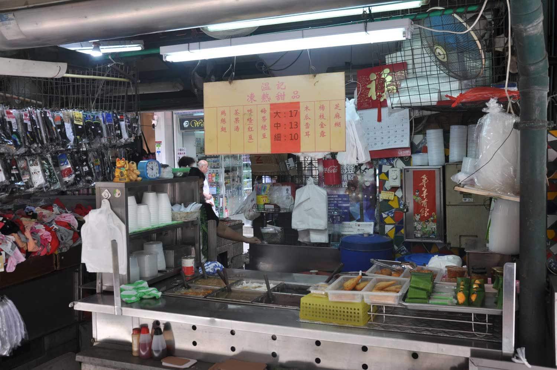 Macau Street Food: Three Lamps District