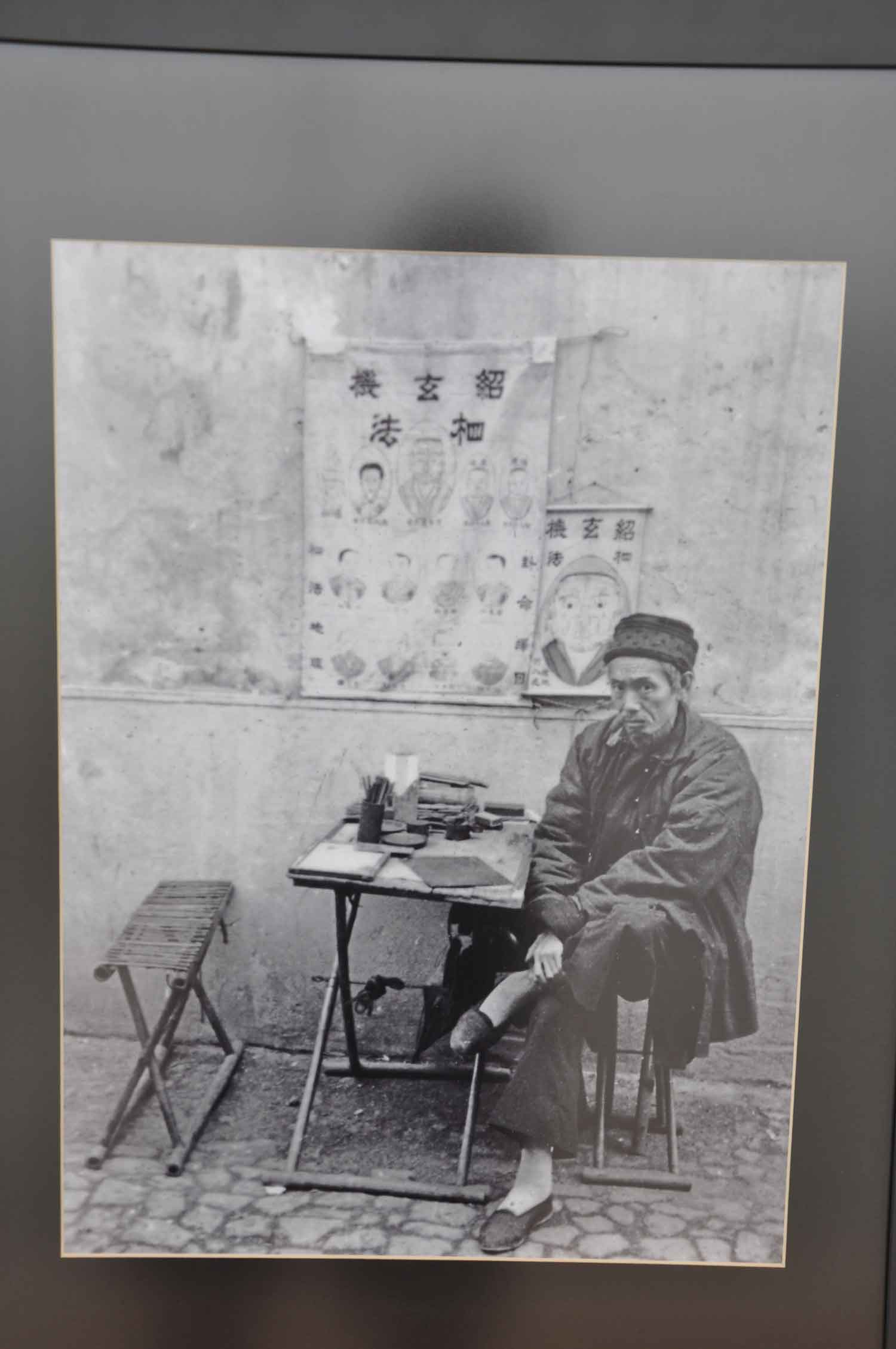 Fortune Teller Macau