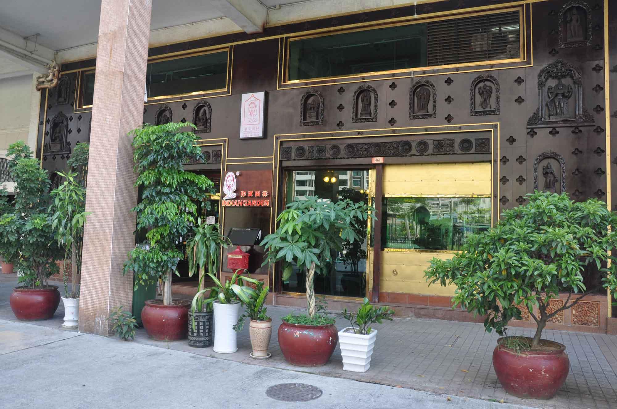 Indian Garden Macau exterior