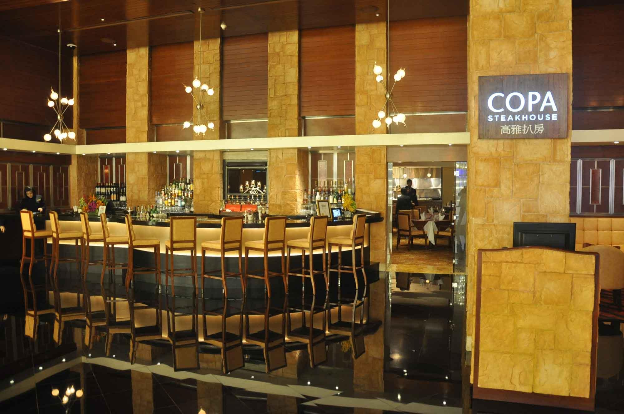 Copa Steakhouse Macau