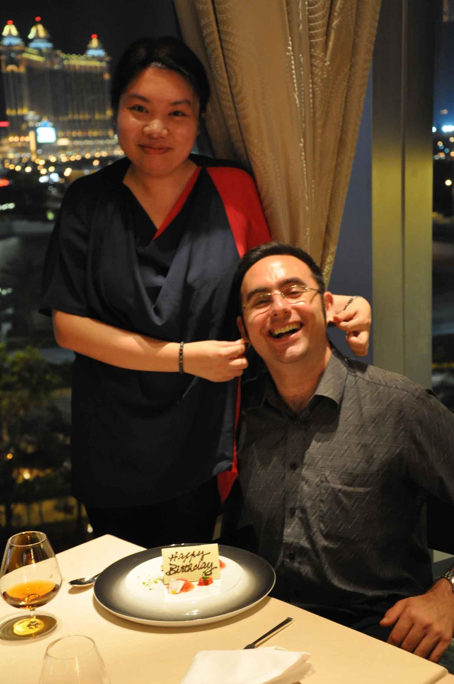 Tasting Room Macau