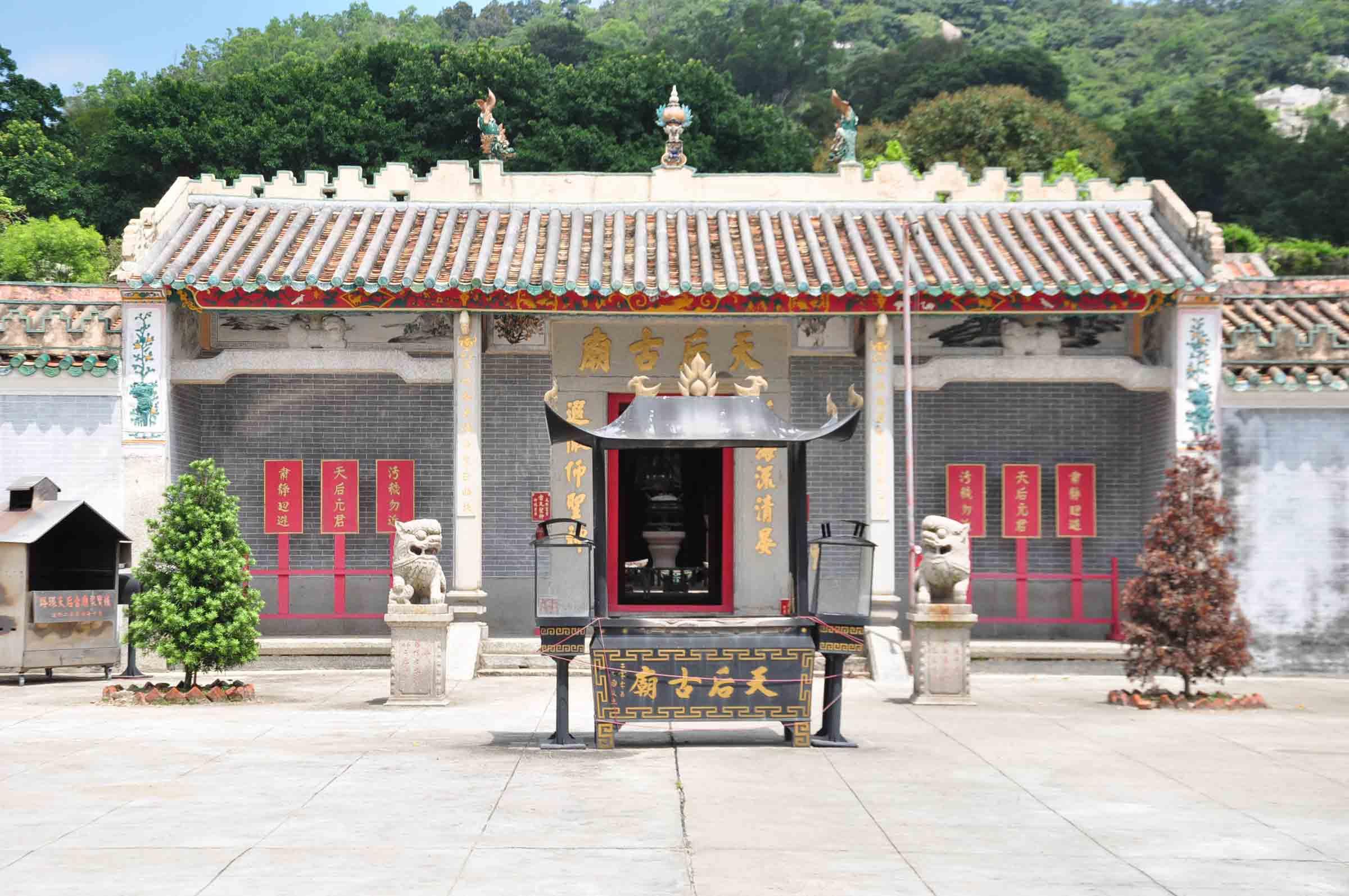 Coloane Village Temples: Tin Hau Temple