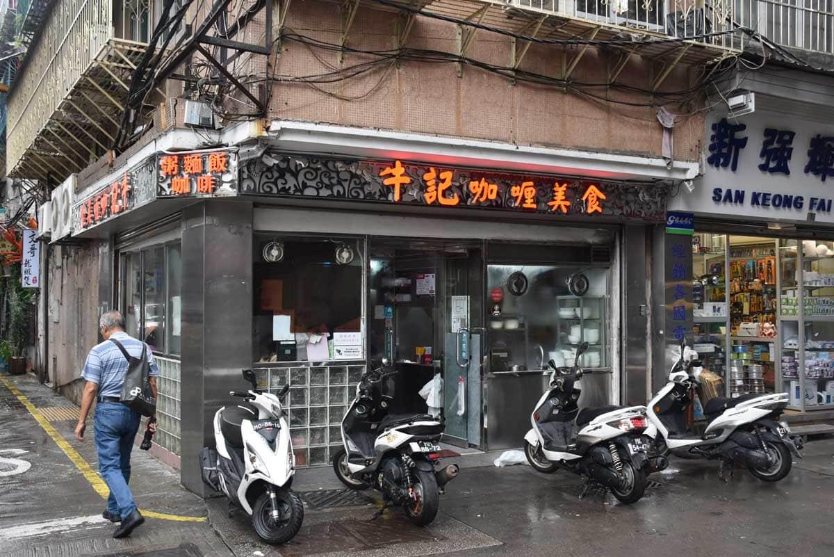 Niu Ji Macau