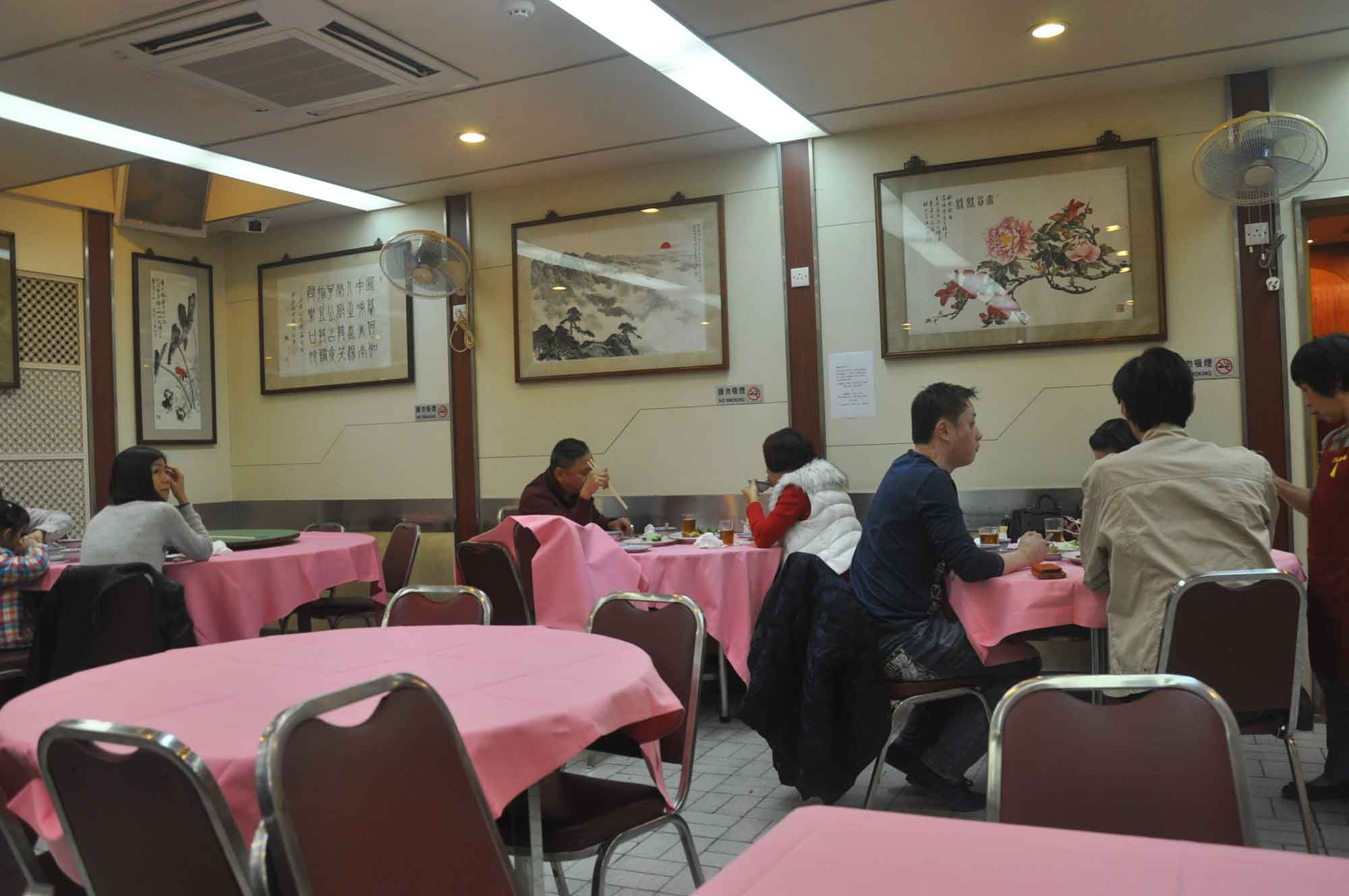 Southwest Restaurant Macau interior