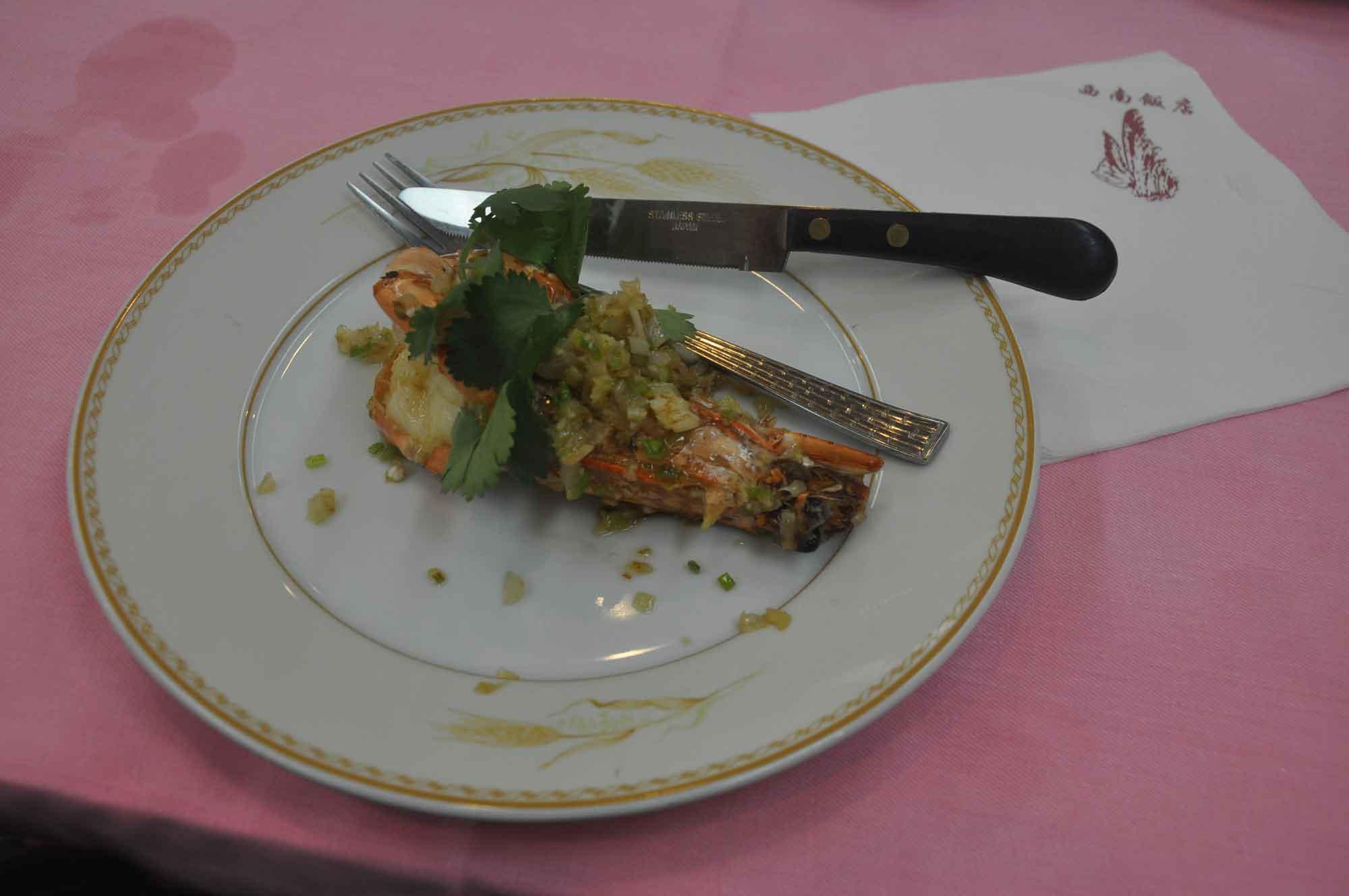 Southwest Restaurant Macau lobster