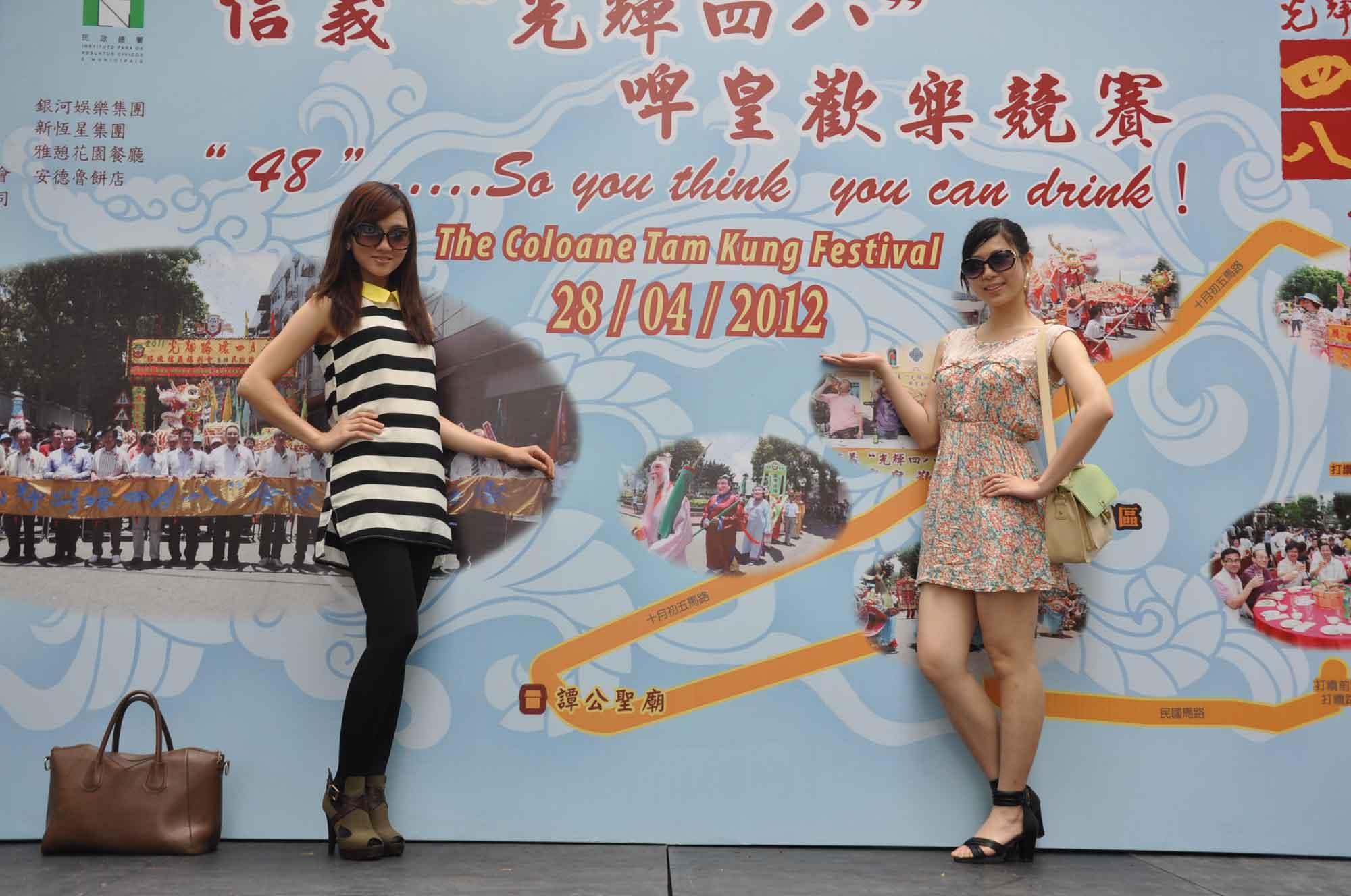 Tam Kong Festival 2012