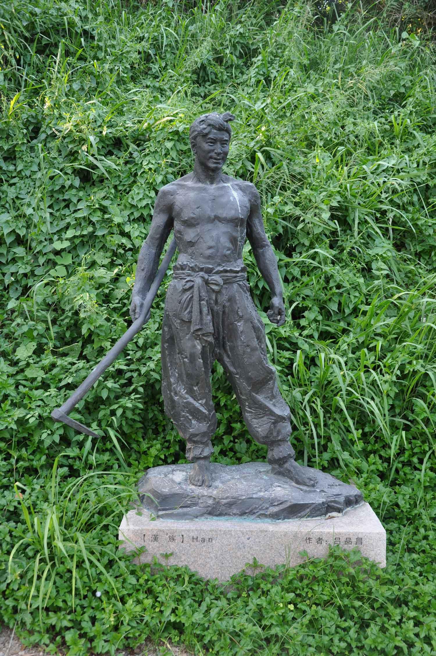 Minority Sculptures Complex Han sculpture