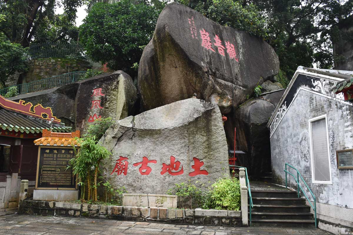 Tou Tei Temple (Temple of the Local God of Land) large rock