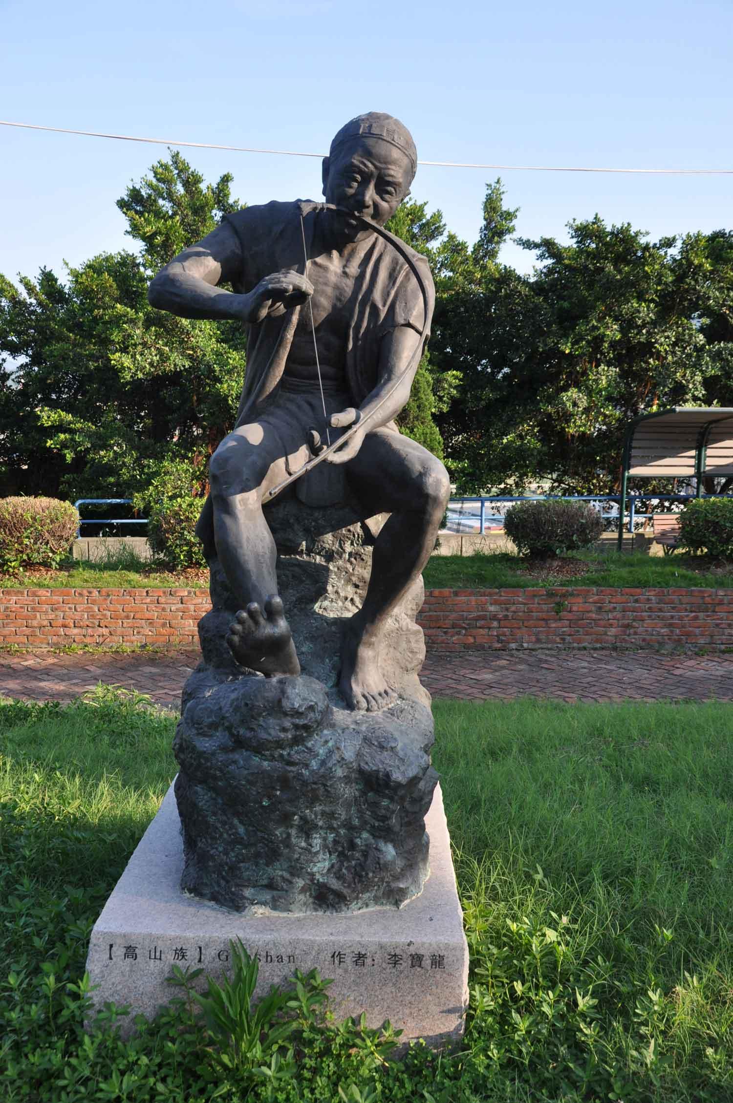 Minority Sculptures Complex Gaoshan sculpture