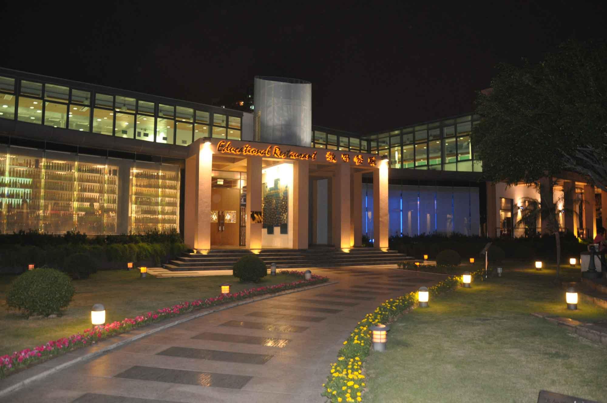 IFT Educational Restaurant