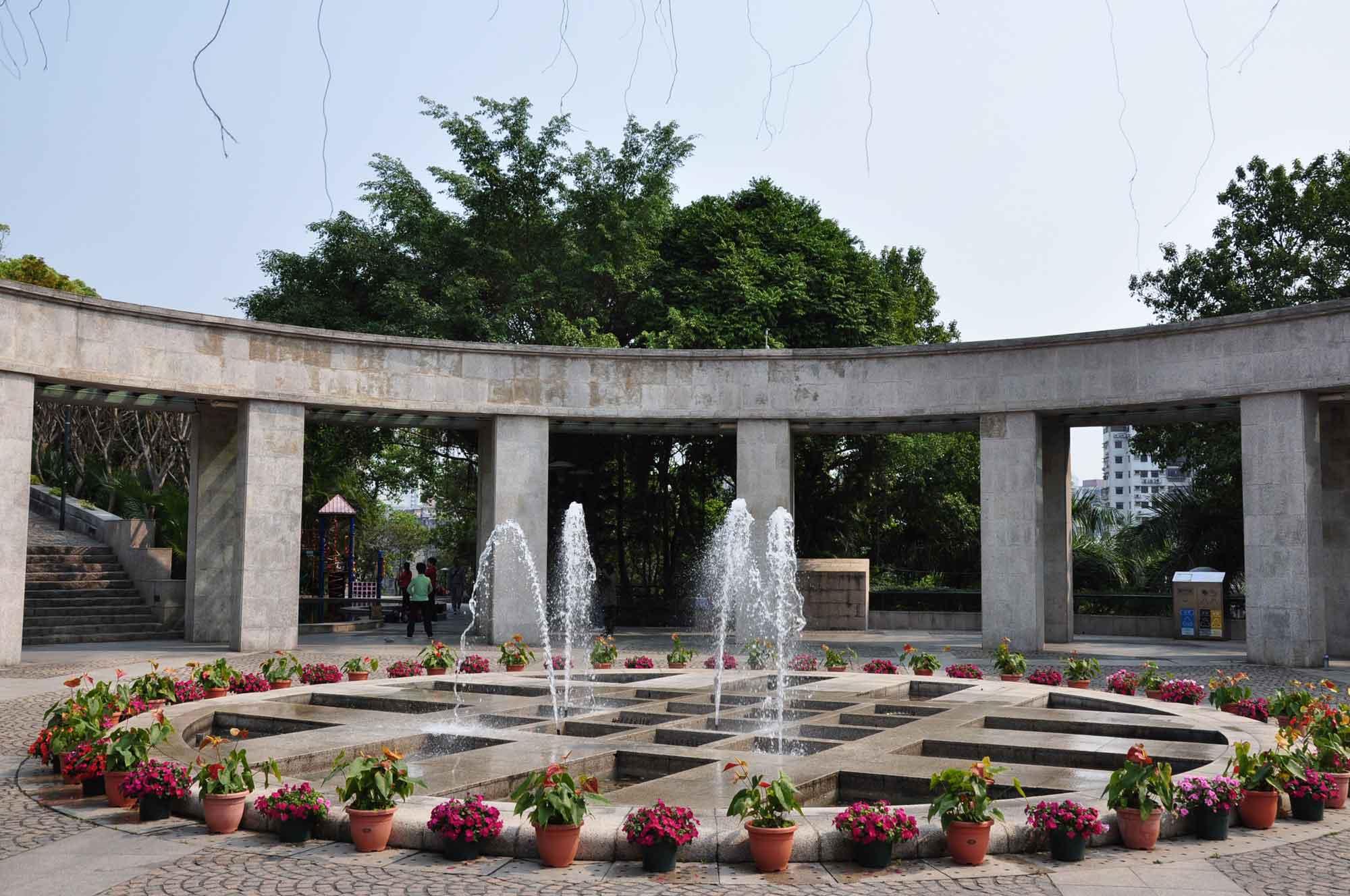 Mong Ha Park
