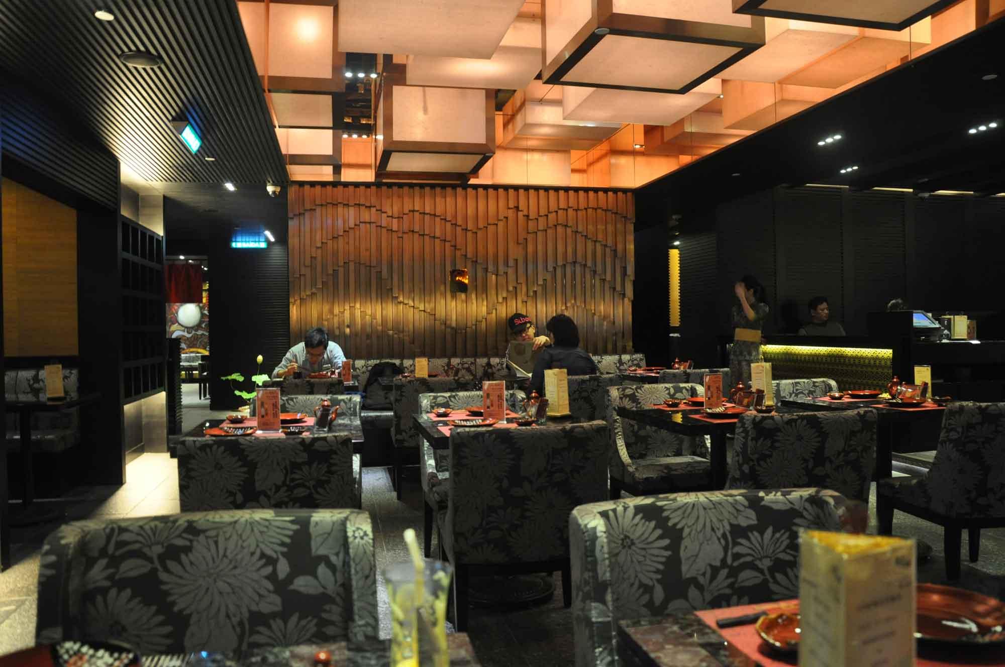 Fortuna Japanese Restaurant seating