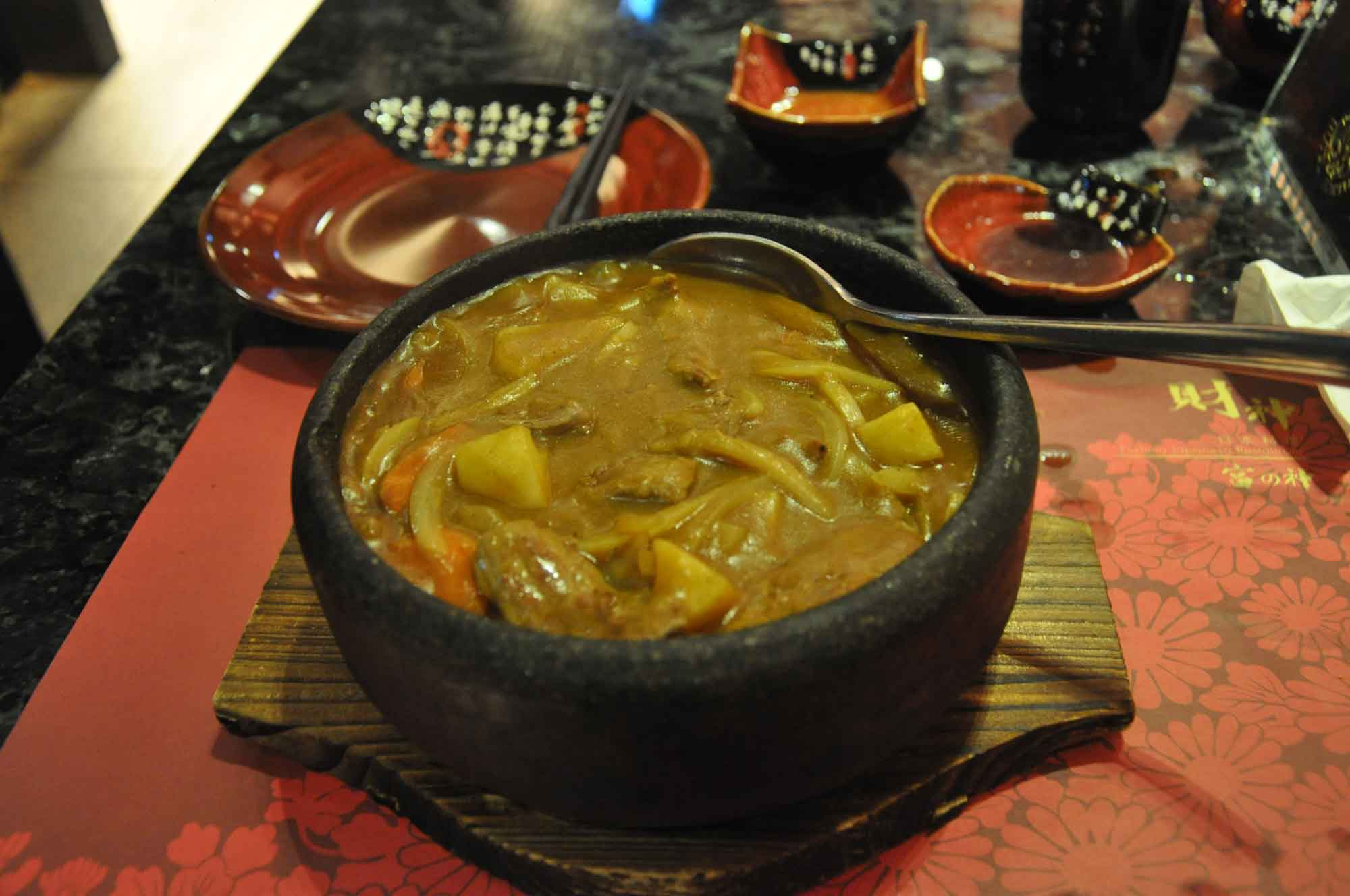 Fortuna Japanese Restaurant beef curry rice