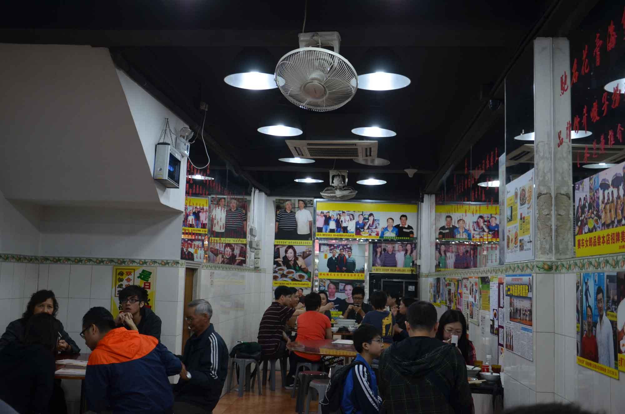 Wong Kun Sio Kung interior seating