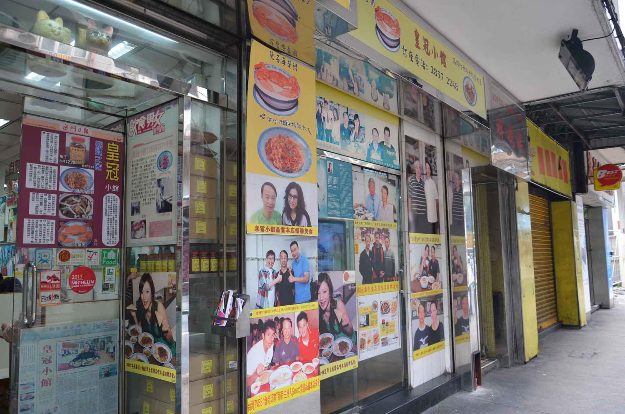 Wong Kun Sio Kung exterior