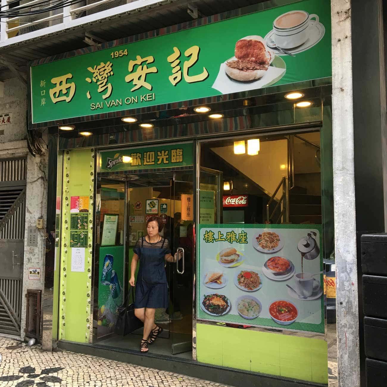 Street Food: Sai Van On Kei restaurant Macau