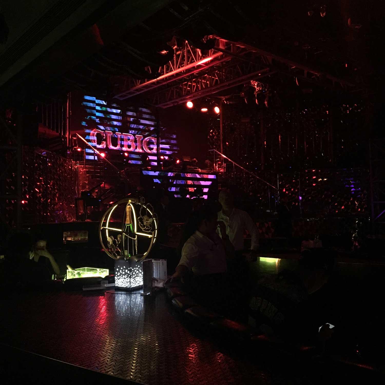 Club Cubic Macau