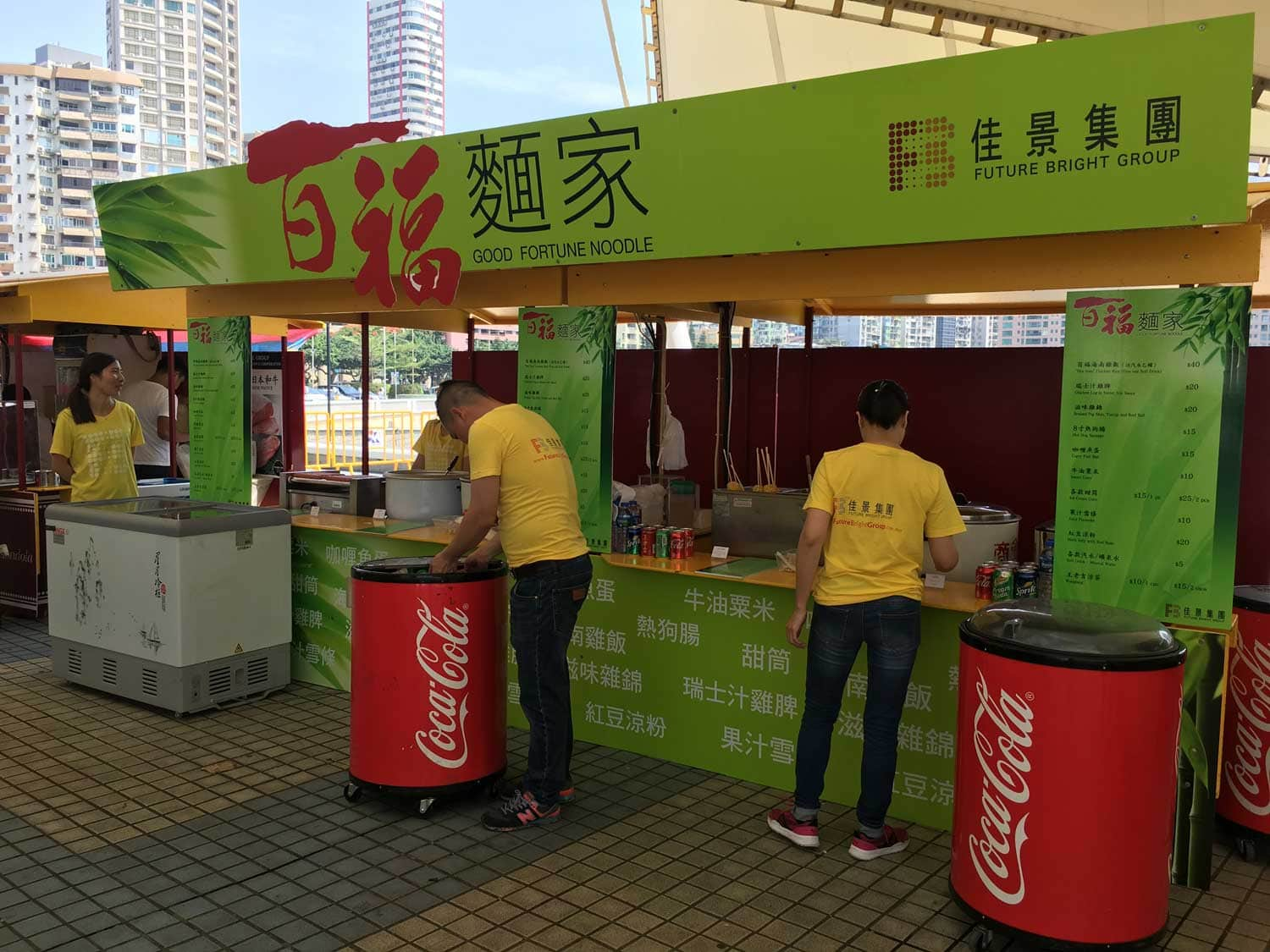 Macau Dragonboat Races food booths
