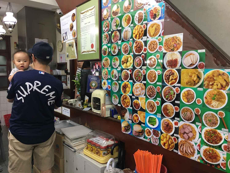 Ya Xiang Macau wall menu