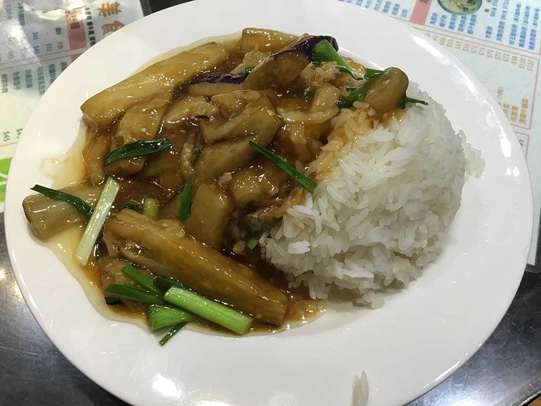 Niu Ji Macau Fish Eggplant Rice