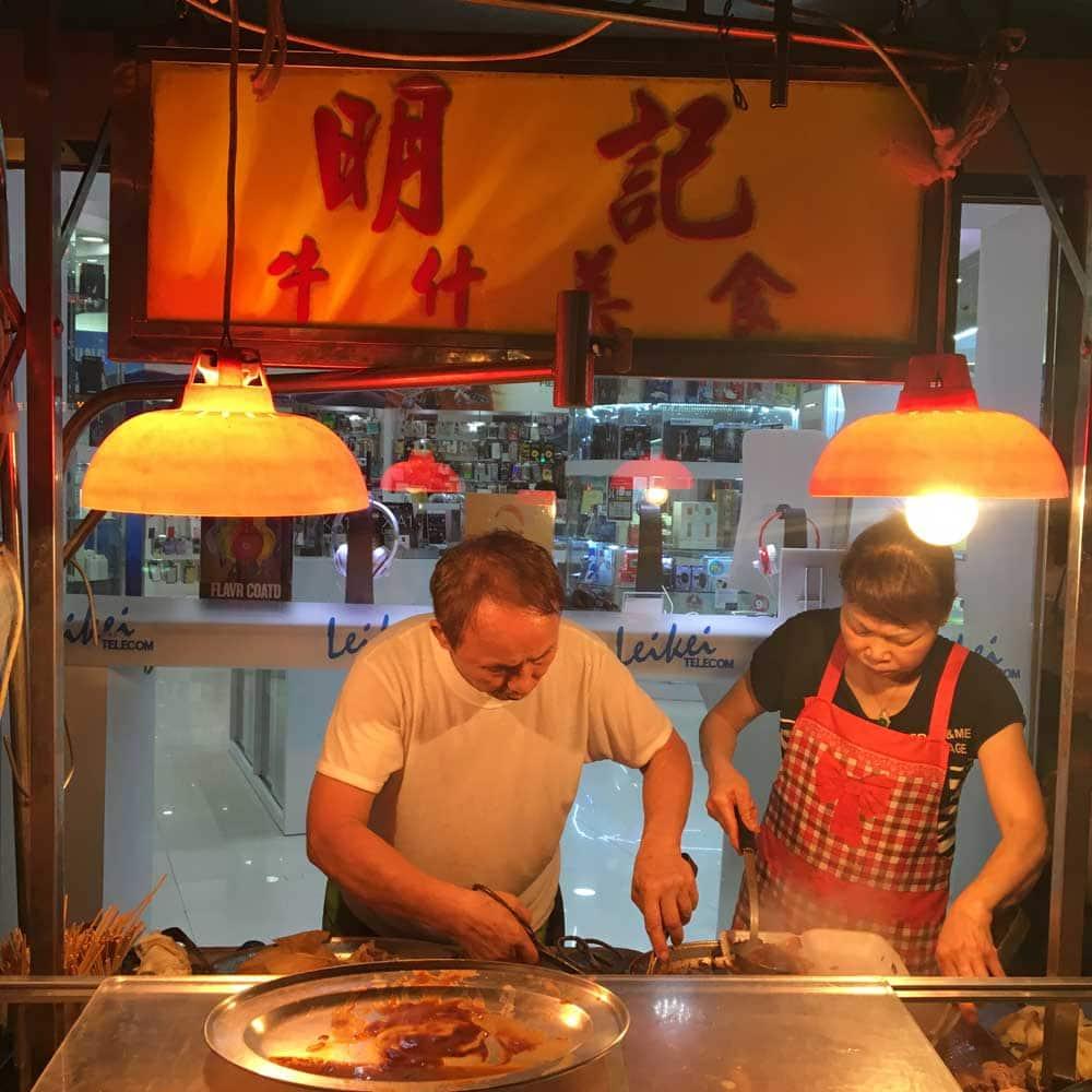 Macau Street Food: Ming Ji Restaurant