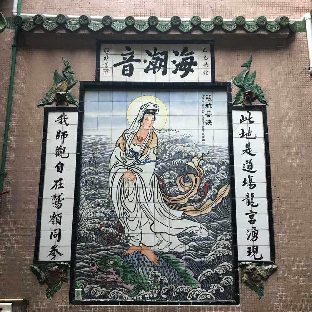 Bamboo Temple wall deity