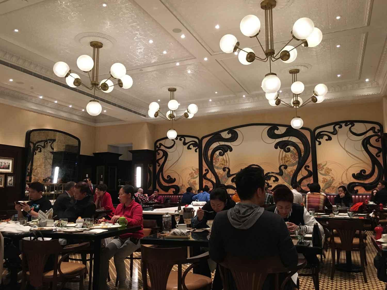 Brassiere Macau
