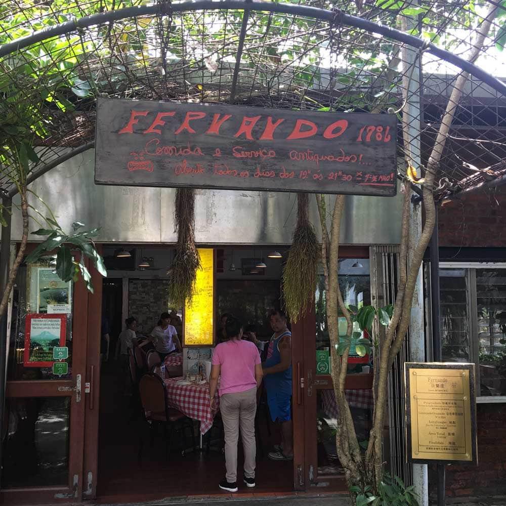 Fernando Macau entrance