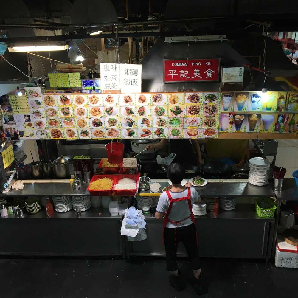 Street Food: Ping Kei restaurant Macau