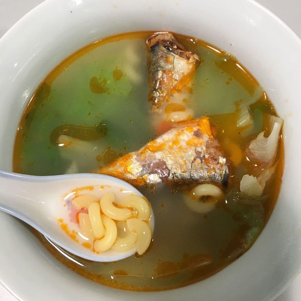 Macau Street Food: Spicy Sardine Soup