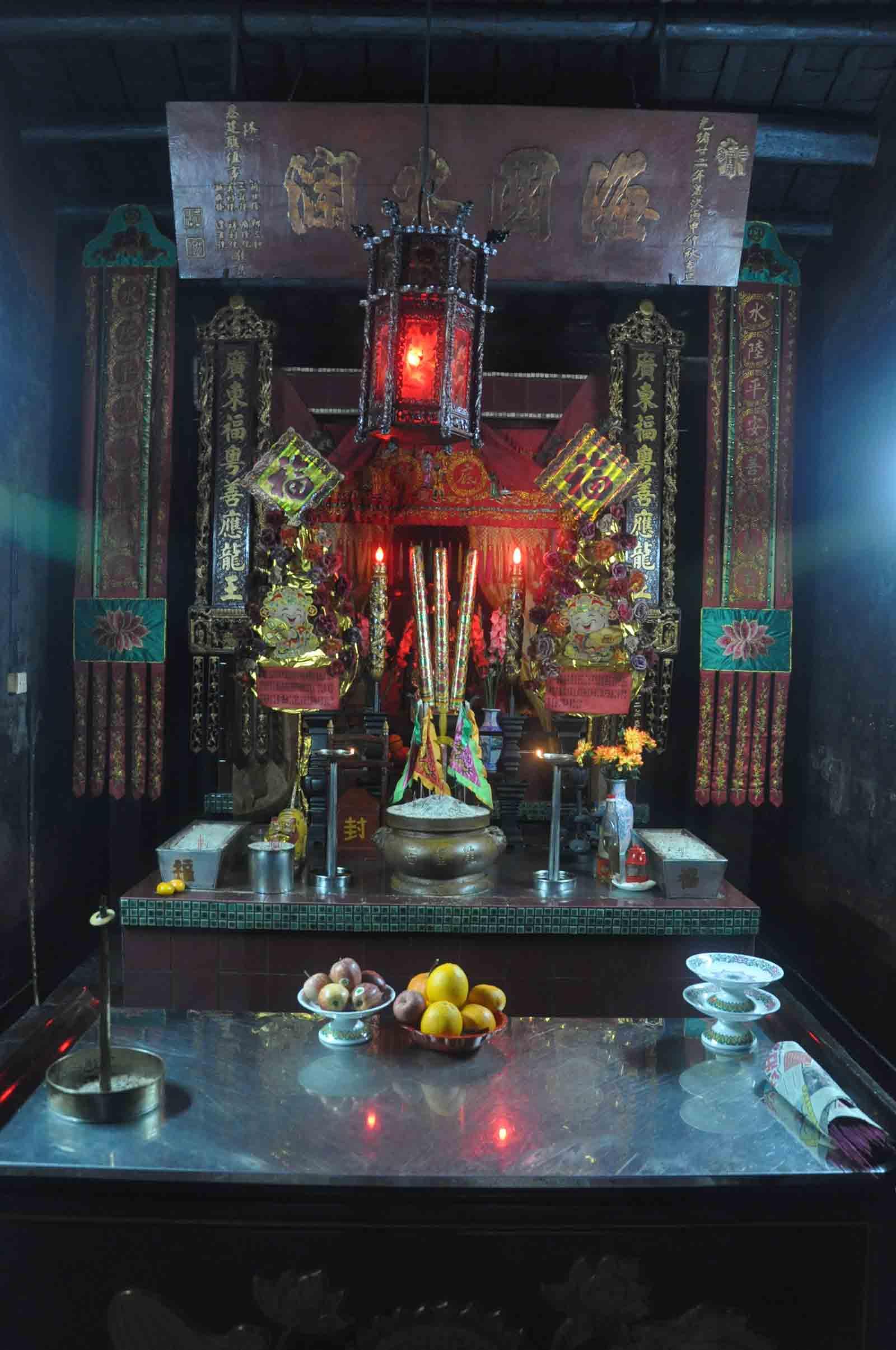 Temple of the Immortal Vanguard altar