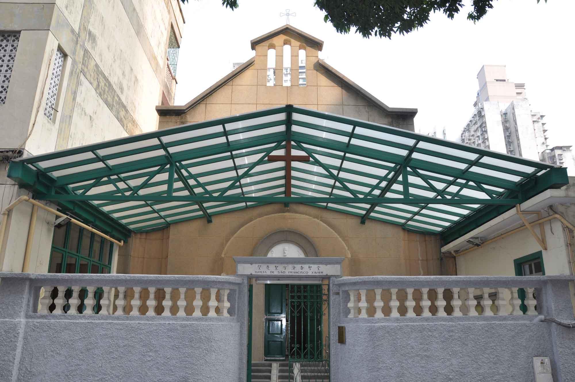 Macau Churches: St. Francis Xavier Church