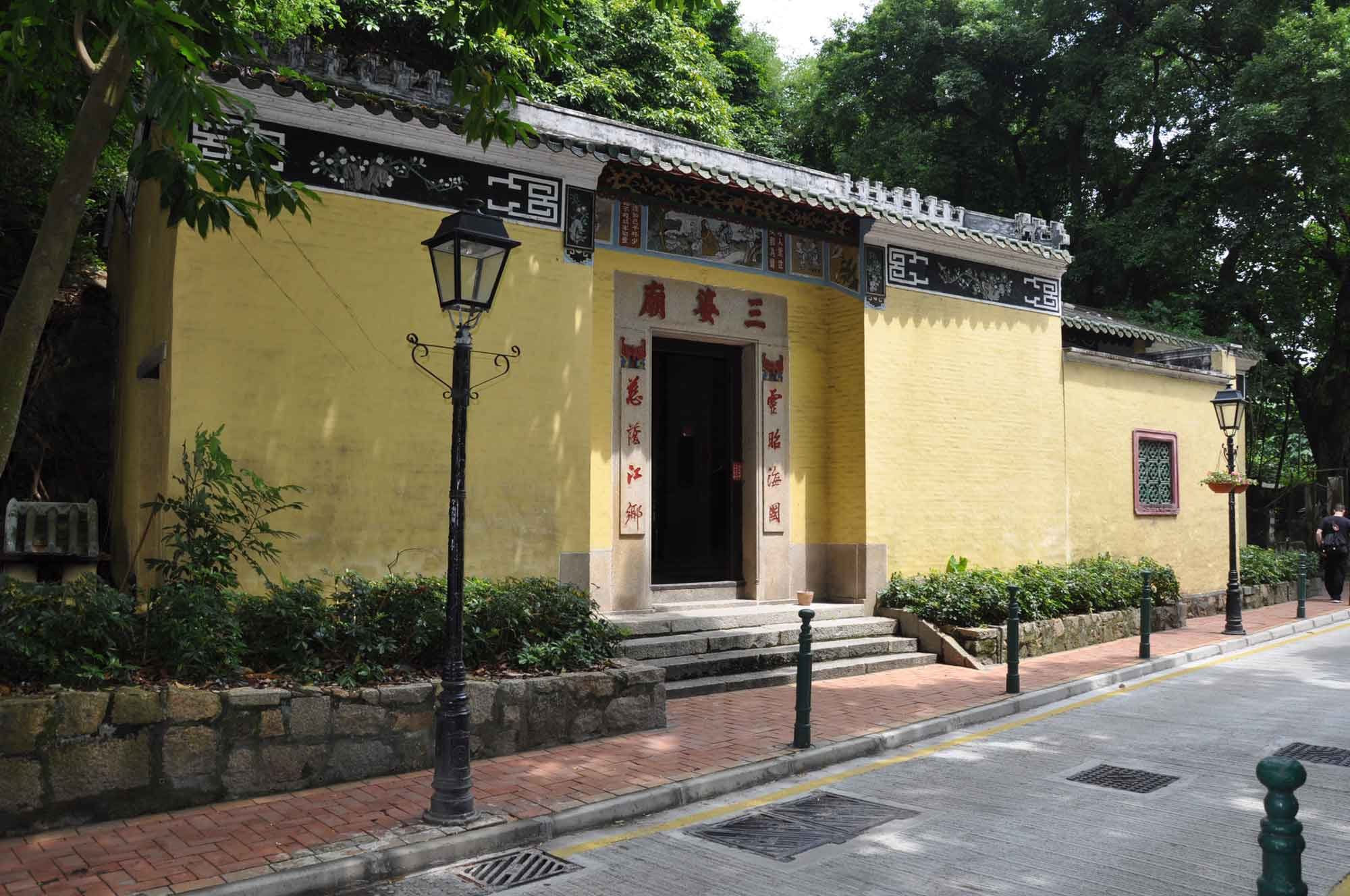 Taipa Village Temples: Sam Po Temple