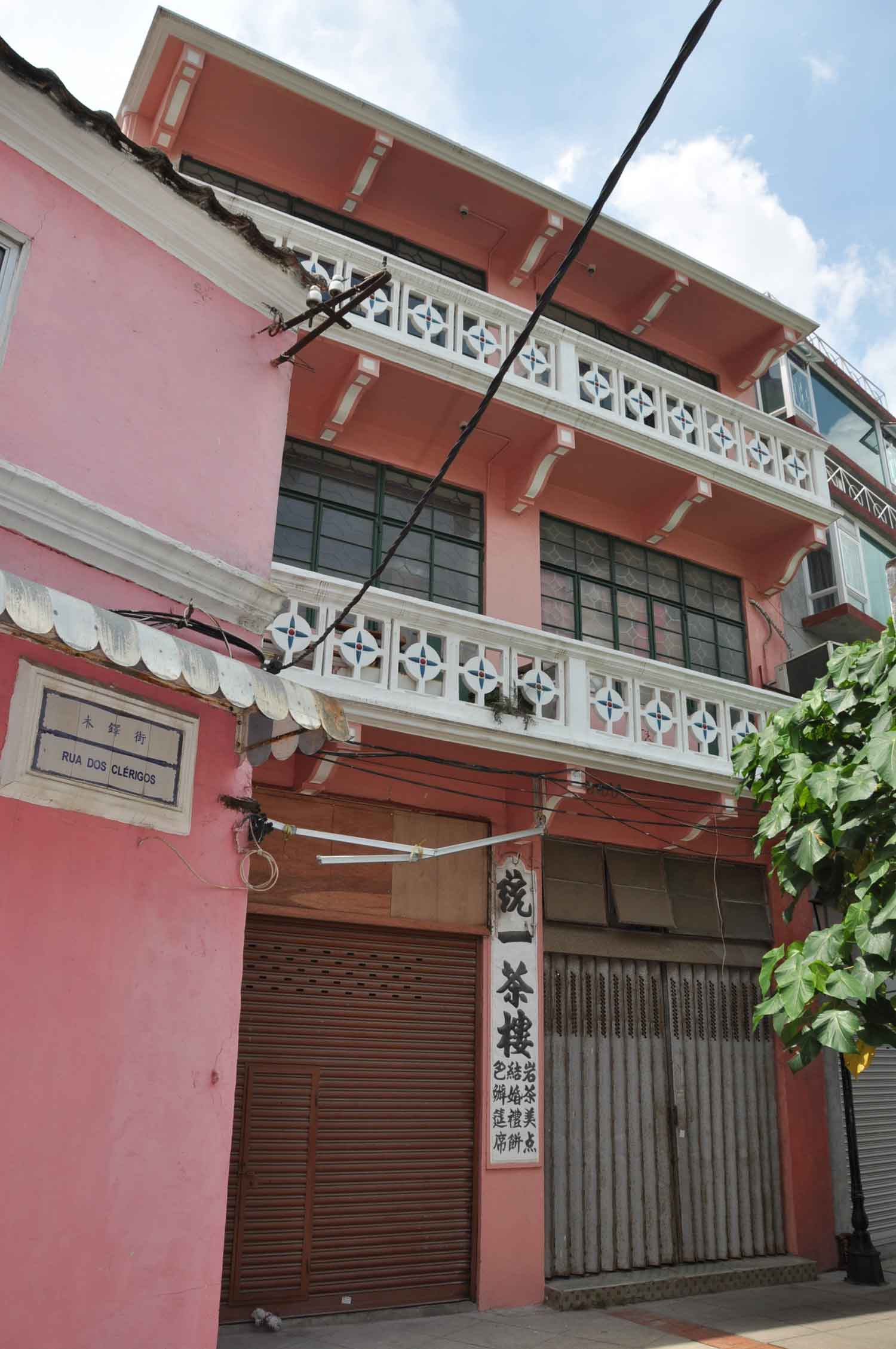 Taipa Village red building