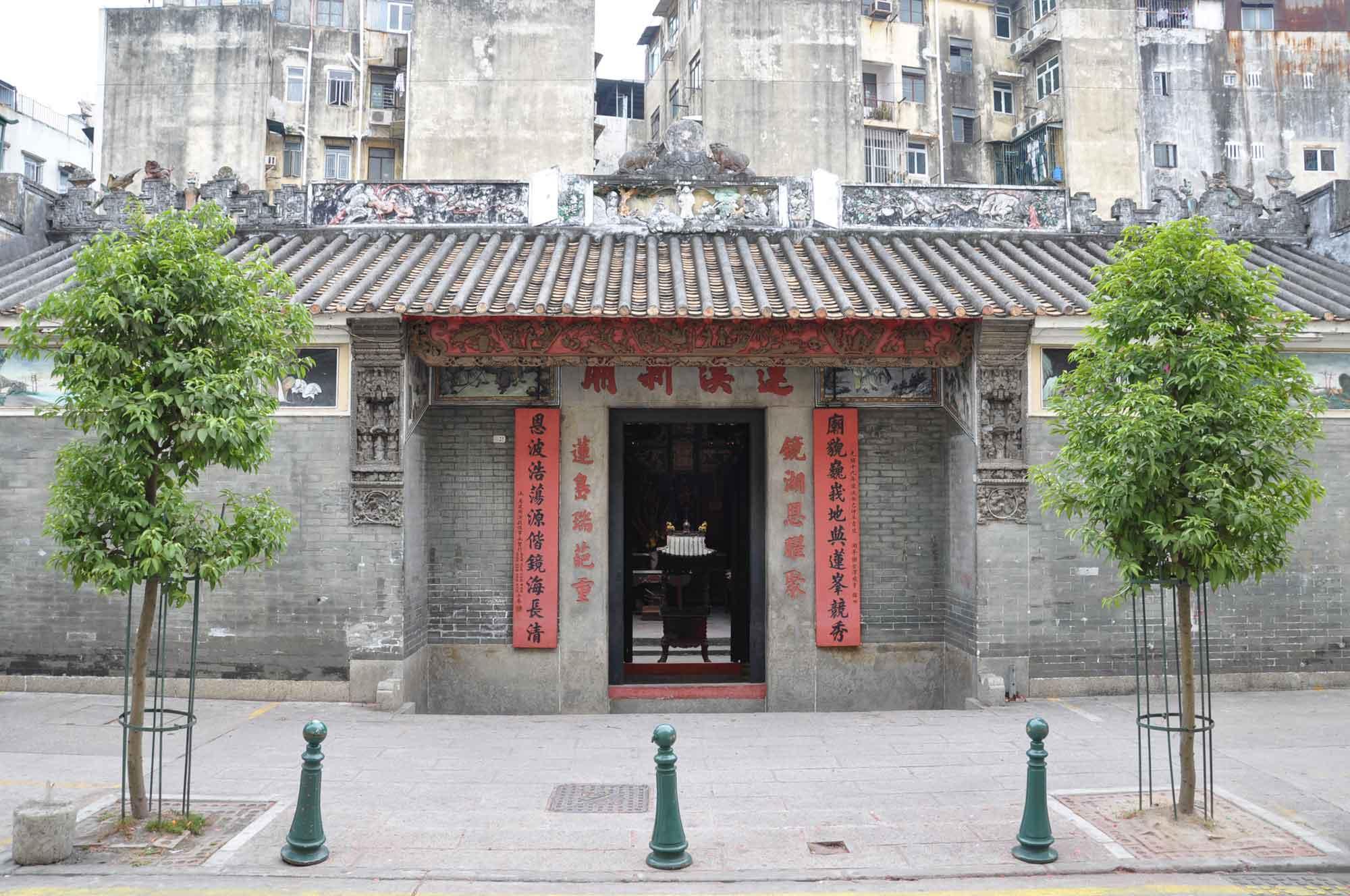 Macau Temples: Lin Kai Temple