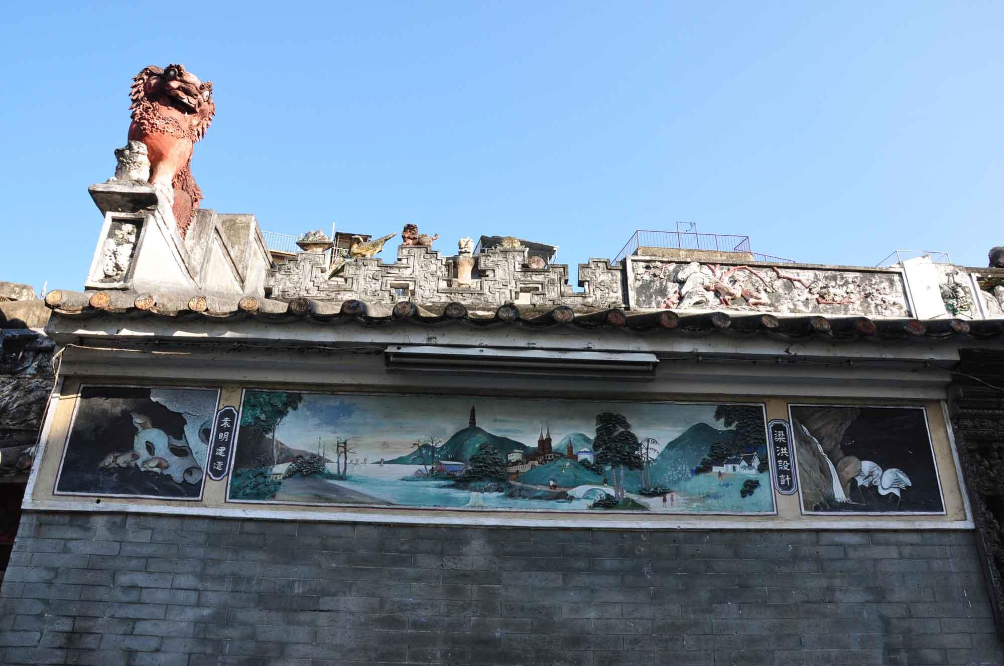 Lin Kai Temple friezes